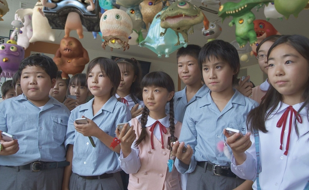 Immerse yourself in Takashi Murakami's batsoid imagination with the Jellyfish Eyes trailer