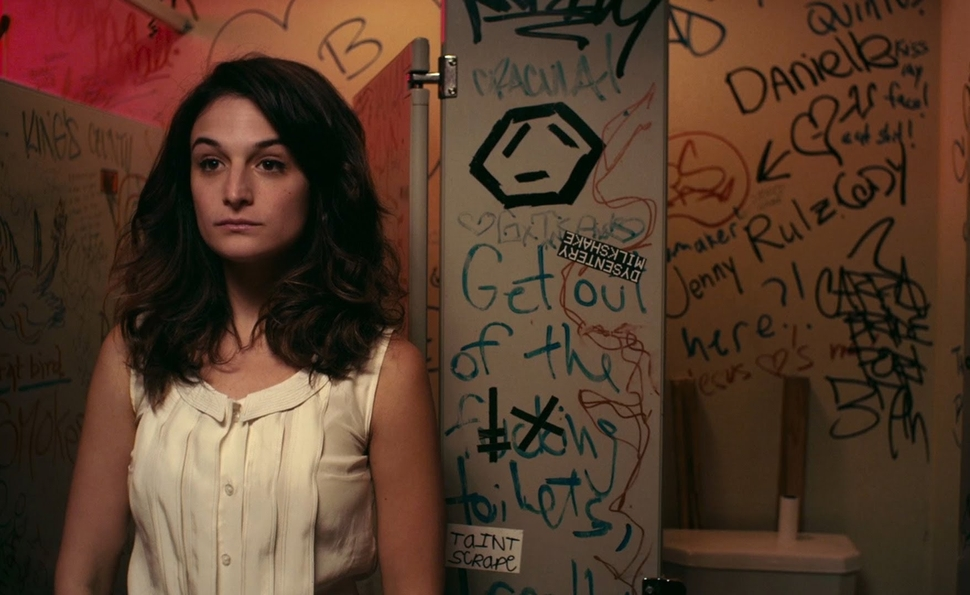 Gillian Robespierre and Jenny Slate on finding Obvious Child's voice