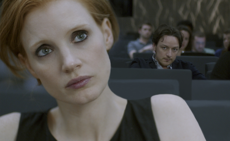 The Disappearance Of Eleanor Rigby: Her/Him