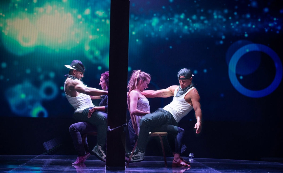Female pleasure looks mighty odd in Magic Mike XXL